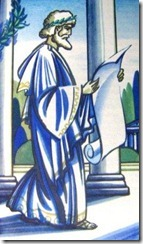 Абу-ль-Фарадж сирийский священник