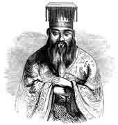 КОНФУЦИЙ Кун-цзы древнекитайский мыслитель основатель конфуцианства